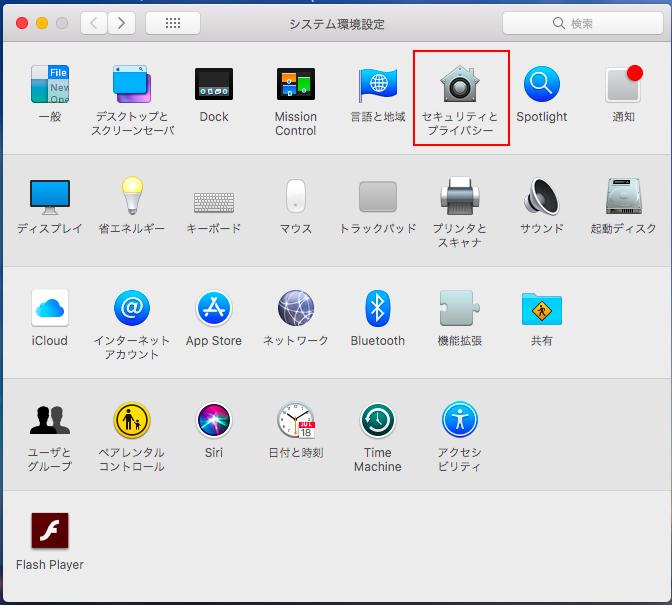 MacでMT4を起動する手順①
