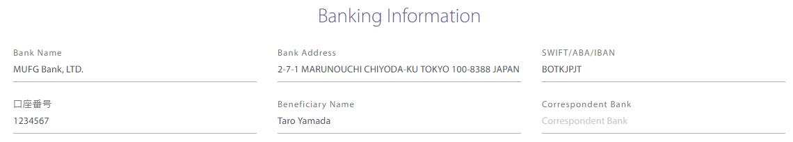銀行口座の情報を入力