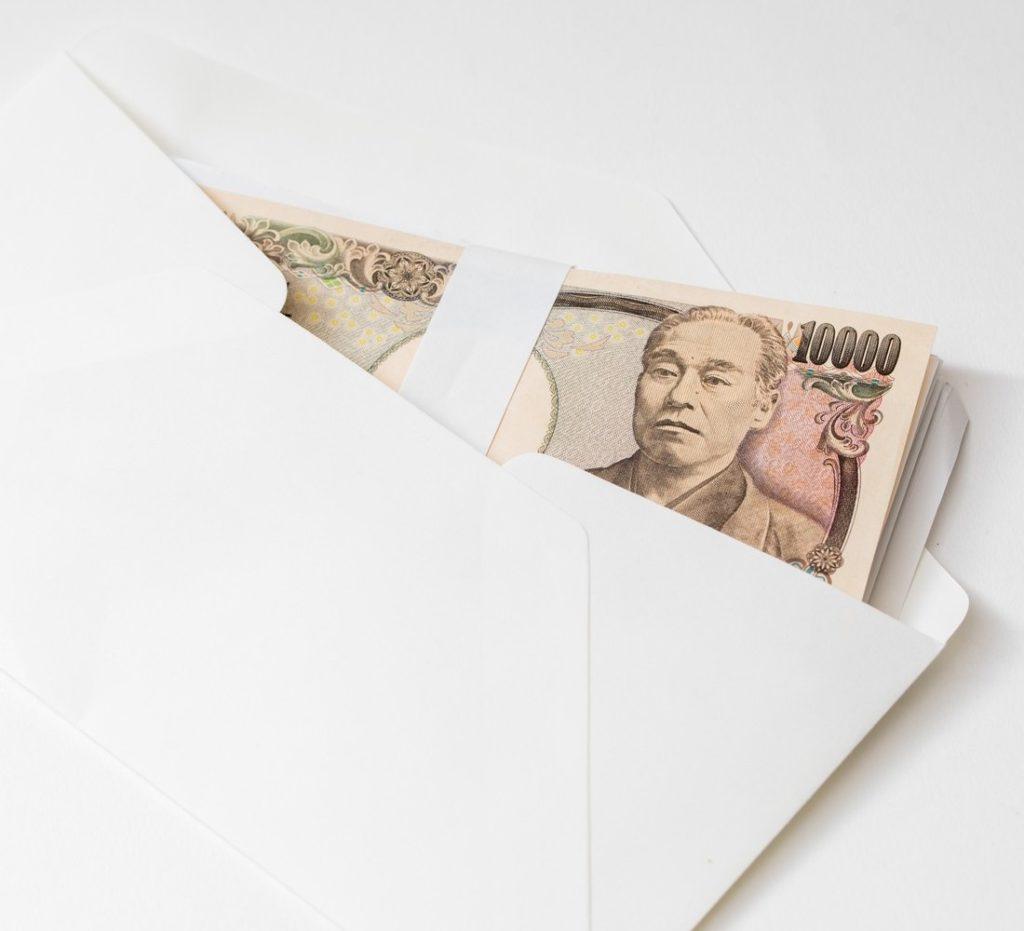 給付金10万円はFXに使うべき?