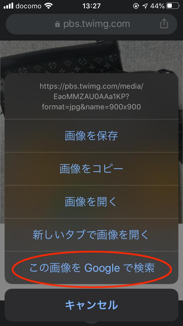 オプザイルアカウントの投稿を画像検索する:手順3